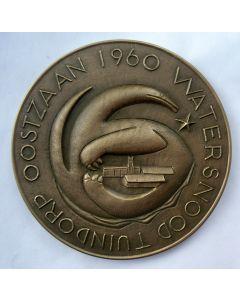 Penning ter herdenking van de Watersnood te Tuindorp-Oostzaan, 1960