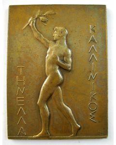 Plaquette, Olympische dag in het Stadion te Amsterdam, 1933