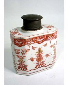 Melk en bloed theebus, Yong Zheng periode, 18e eeuw