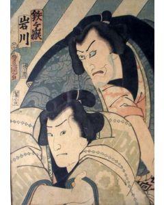 Japanse houtsnede door Kunisada, Toneelspelers, ca. 1850