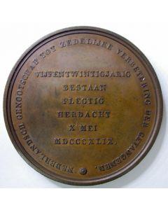 Penning, 25-jarig bestaan van het Nederlandsch Genootschap tot Zedelijke Verbetering der Gevangenen, 1849.