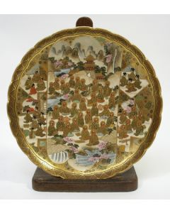 Satsuma schotel, 19e eeuw