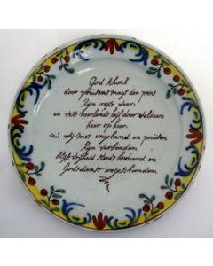 Delfts bord met orangistisch opschrift, 18e eeuw