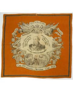 Herdenkingsdoek, Regeringsjubileum Koning Willem III, 1874