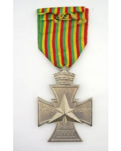 Ethiopia. The Star Of Victory, 1941