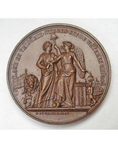 Penning 3e eeuwfeest inname van Den Briel, 1872