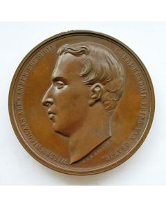 Penning, Meerderjarigheid van de Prins van Oranje, 1858