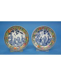 Stel Chinese porseleinen schoteltjes, Qianlong periode