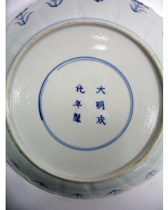 Kristallen roomkan op zilveren voet, 19e eeuw