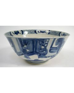 Chinees porseleinen kom, Kangxi periode, ca. 1700/1720