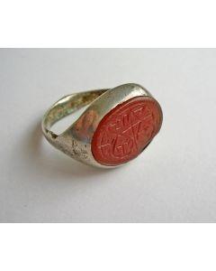Ottomaanse ring met inscriptie