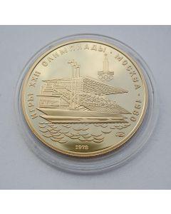 USSR, 100 roebel goud, Olympische Spelen Moskou, 1978