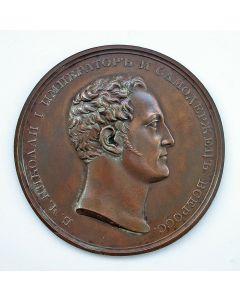 Plaquette, Tsaar Nicolaas I, ca. 1830