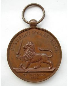 Prijspenning van de Nederlandsche Weerbaarheidsbond [1868]