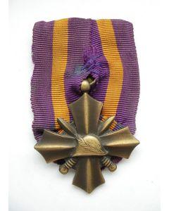Onderscheiding, Commandeur Oranje Nassau