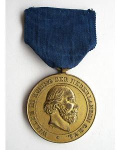 Atjehmedaille of Kratonmedaille, 1873-1874