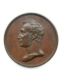 Penning ter gelegenheid van de vereniging der Noordelijke en Zuidelijke Nederlanden, 1815