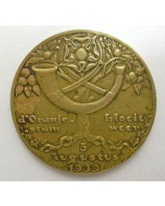 Penning van het Nationaal Fonds voor Bijzondere Nooden, ter gelegenheid van de geboorte van prinses Irene, 1939 [J.C. Wienecke]