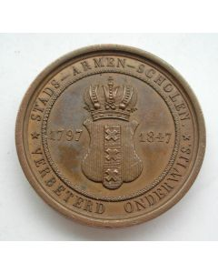Penning, 50 jaar Stads Armenscholen, Amsterdam, 1847