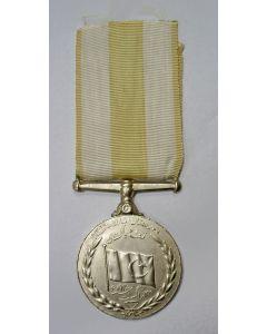 Medaille van de Onafhankelijkheid van Pakistan, 1947