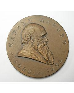 [Rusland], Penning eeuwfeest 'The origin of species'', door Charles Darwin, 1959