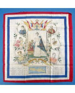 Herdenkingsdoek, Inhuldiging Koningin Wilhelmina, 1898, uitgegeven voor Nederlands Indië