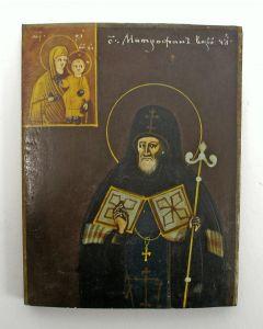 Russisch reisicoontje, Mitrophan van Voronezh, 19e eeuw