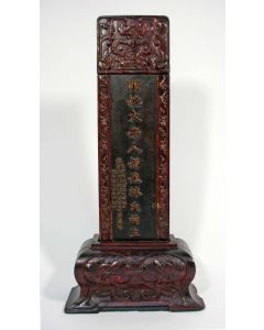 Chinese houten 'Geestenzuil', 1851