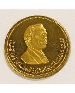 Jordanië, 25 dinars goud, regeringsjubileum Koning Hoessein, 1977