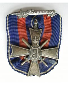 Kruis voor Recht en Vrijheid (Koreakruis)