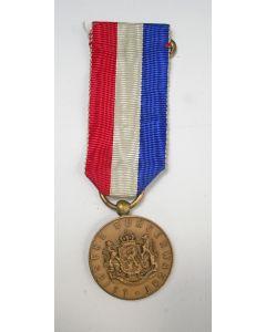 Medaille voor Trouwe Dienst in de Leidse Burgerwacht, 1940