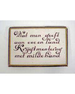 Tegelplaatje met tekst, Utrecht, 19e eeuw