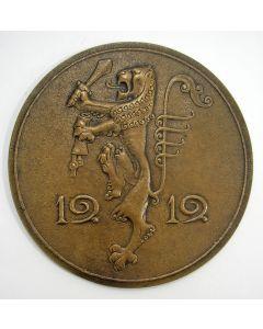 Gietpenning, Protest tegen de Belgische annexatieplannen, 1919 [Chris van der Hoef]