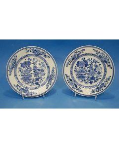 Stel Chinese porseleinen borden, Qianlong periode