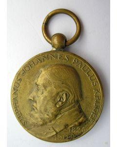 Penning ter gelegenheid van de 100e geboortedag van Paul Kruger, 1925 [J.C. Wienecke]