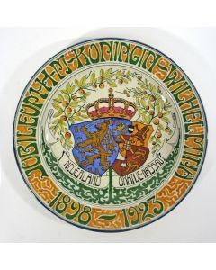 Herdenkingsbord, Regeringsjubileum Koningin Wilhelmina 1923, Plateelfabriek Schoonhoven