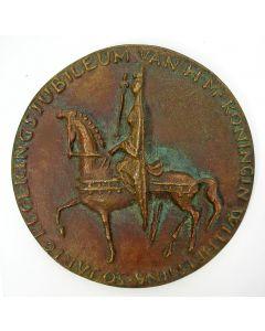 Jaarpenning VPK 1948 (#1), Regeringsjubileum Koningin Wilhelmina [Loeki Metz}