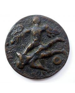 Bronzen penning, Dr Begheijn 25 jaar oogarts in het Sint Jans Gasthuis, Weert, 1976 [Wim Rijvers]