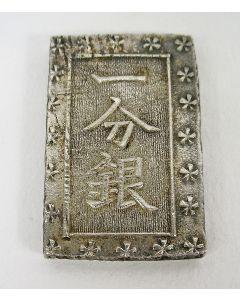 Japan, 1 Bu, 1837-1869