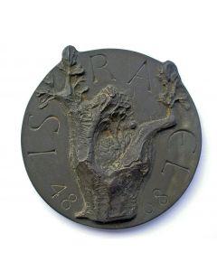 Jaarpenning VPK 1968 (#1), Israël 1948-1968 [Theresia van der Pant]