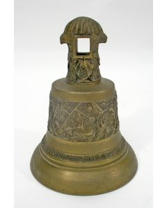 Bronzen luidbel door Petit & Fritsen, Aarle-Rixtel, 1950