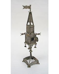 Filigrain zilveren besamimbus / Joodse kruidentoren, Marcin Jarra, Krakau, 19e eeuw