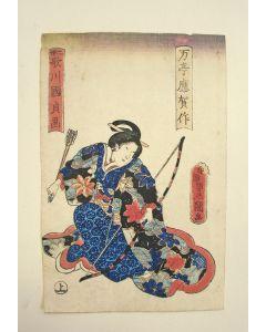 Japanse houtsnede door Kunisada, Dame met pijl en boog, ca 1850