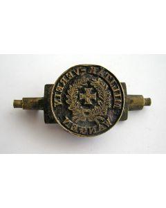 Lakstempel van de Militaire Vereniging van Wangen (D), 19e eeuw