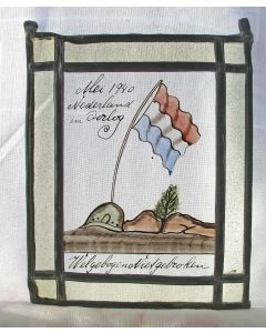 Glas-in-lood raamhanger, Meidagen 1940