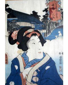 Japanse houtsnede door Kunisada, Toneelspeler, 1852