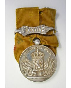 Medaille voor Langdurige Trouwe Dienst in zilver, Indische opmaak met gesp XVIII